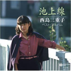 西島三重子  池上線 CD EJS-6197|k-daihan