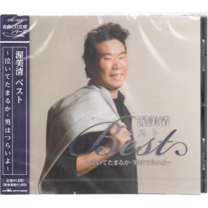 渥美清・ベスト CD 〜泣いてたまるか・男はつらいよ〜 k-daihan