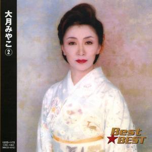 大月みやこ CD 女の駅・夢日記等全12曲 k-daihan