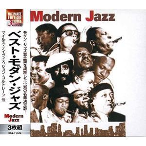 ベスト モダン ジャズ CD3枚組42曲入り|k-daihan