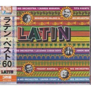 ラテン・ベスト60 CD3枚組 60曲収録