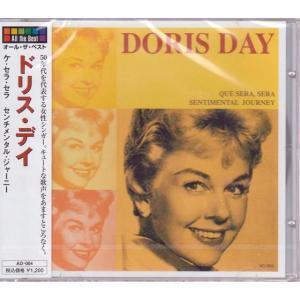 ドリス・デイ  ケ・セラ・セラ 他・全14曲  CD k-daihan