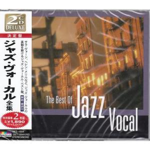 ジャズ・ヴォーカル全集 CD2枚組/全24曲|k-daihan