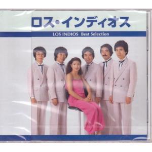 ロス・インディオス CD 『別れても好きな人』はじめ全16曲|k-daihan