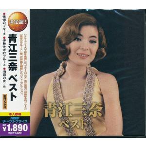 青江三奈 CD2枚組 恍惚のブルース/長崎ブルース等全30曲 k-daihan