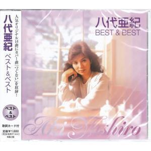 八代亜紀 BEST&BEST ベスト  CD|k-daihan