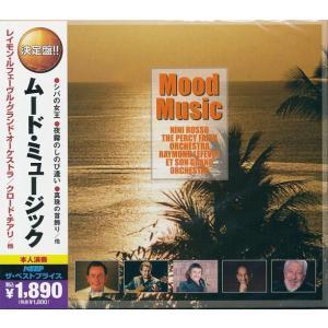 ムードミュージック  CD2枚組  シバの女王/枯葉等30曲収録|k-daihan