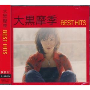 大黒摩季 CD BEST HITS 全14曲入り ベスト|k-daihan