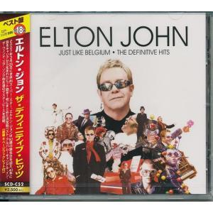 エルトン・ジョン ザ・デフィニティブ・ヒッツ   CD|k-daihan
