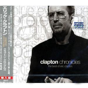 エリック・クラプトン クラプトン・クロニクルズ   CD k-daihan