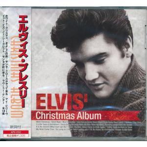 エルヴィス・プレスリー クリスマスアルバム   CD|k-daihan