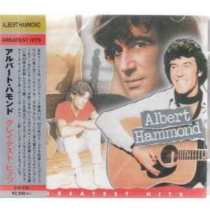 アルバート・ハモンド/Greatest Hits 輸入盤   CD|k-daihan