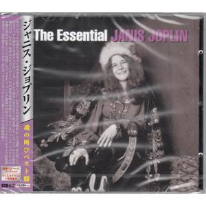 ジャニス・ジョプリン 2枚組・輸入盤   CD