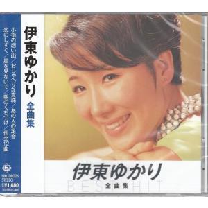 伊東ゆかり 全曲集  CD 小指の想い出 /恋のしずく 等全12曲 k-daihan