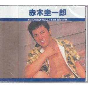 赤木圭一郎   CD ベストセレクション k-daihan