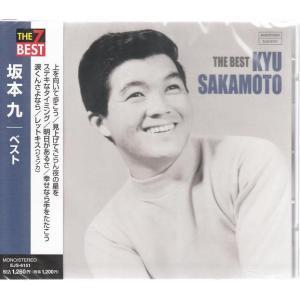 坂本九 ベスト CD 上を向いて歩こう等7曲入り|k-daihan