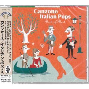 カンツォーネ イタリアン・ポップス  全20曲   CD