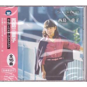西島三重子 CD 「池上線」の他、「かげろう坂」「ラブ・ソング」|k-daihan
