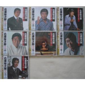 石原裕次郎 CD ベスト&ベスト  7本セット|k-daihan