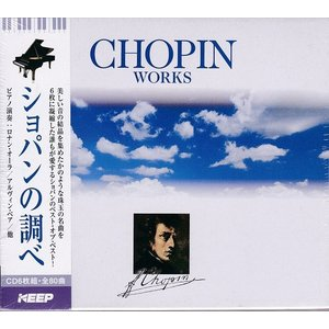 ショパンの調べ  CD6枚組|k-daihan