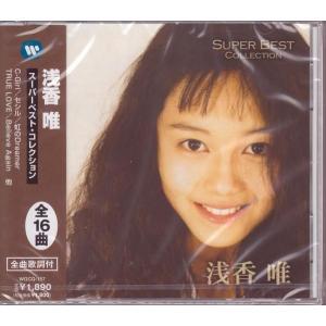 浅香唯 CD スーパーベスト・コレクション  C-Girl、セシル 等16曲|k-daihan