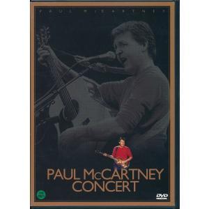 ポール・マッカートニー DVD 輸入盤|k-daihan