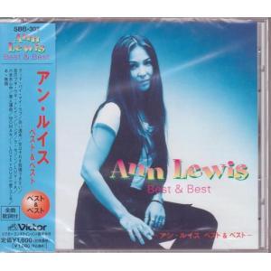 アン・ルイス ベスト&ベスト  CD 六本木心中 他12曲収録 k-daihan