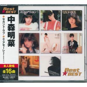 中森明菜 ベスト CD セカンド・ラブ、ミ・アモーレ 等16曲収録|k-daihan