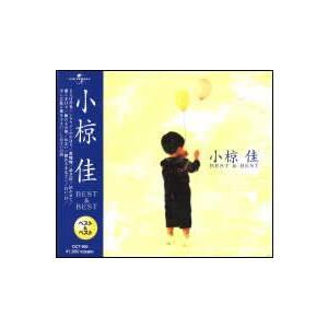 小椋佳 ベスト&ベスト CD さらば青春、愛燦燦、夢芝居 等12曲 k-daihan
