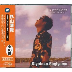 杉山清貴 ベスト CD さよならのオーシャン、僕の腕の中で 等16曲|k-daihan