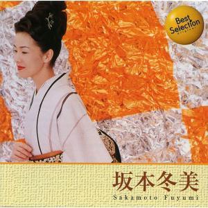 坂本冬美 ベスト&ベスト  CD あばれ太鼓、夜桜お七 等16曲|k-daihan