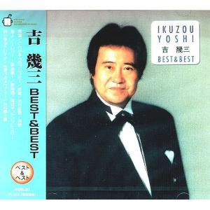 吉幾三 ベスト&ベスト CD 雪国、酒よ、俺ら東京さいぐだ 等12曲|k-daihan