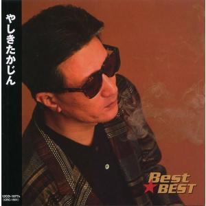 やしきたかじん ベスト CD 東京/やっぱ好きやねん'96等16曲|k-daihan
