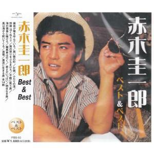 赤木圭一郎 ベスト&ベスト CD 霧笛が俺を呼んでいる 等14曲収録 k-daihan