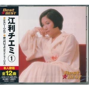 江利チエミ ベスト&ベスト CD テネシー・ワルツ、家へおいでよ 等 k-daihan