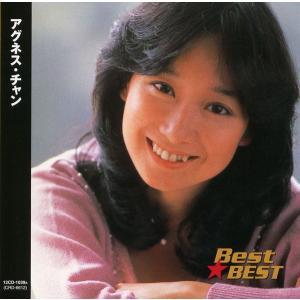 アグネス・チャン ベスト&ベスト CD 草原の輝き、ひなげしの花 等|k-daihan