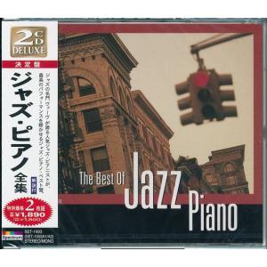 ジャズ・ピアノ全集 CD2枚組|k-daihan