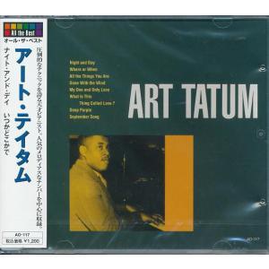 アート・テイタム ナイト・アンド・デイ、いつかどこかで 等8曲   CD|k-daihan