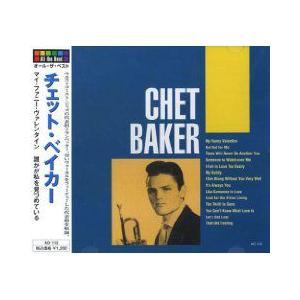 チェット・ベイカー 誰かが私を見つめている 等14曲   CD|k-daihan