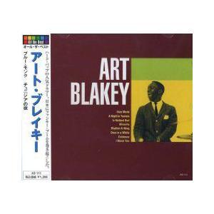 アート・ブレイキー  ハード・バップの人気ドラマー   CD|k-daihan
