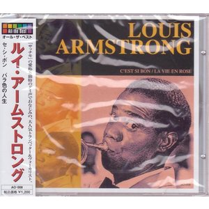 ルイ・アームストロング バラ色の人生、セ・セ・ボン 等14曲   CD|k-daihan