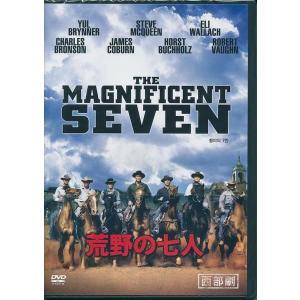 荒野の七人   送料無料!  DVD|k-daihan