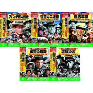 西部劇 パーフェクトコレクション DVD50枚組 No.3|k-daihan