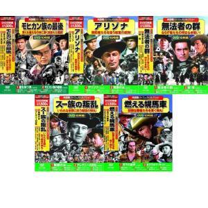 西部劇 パーフェクトコレクション DVD50枚組 No.4|k-daihan