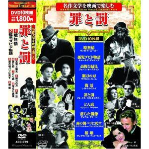 <特別版> ブルーレイ Gods: 台湾盤 韓国映画/ 神と共に−因と縁 (Blu-ray) The Last 49 Days Along With the
