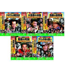 西部劇 パーフェクトコレクション DVD50枚組 No.5|k-daihan