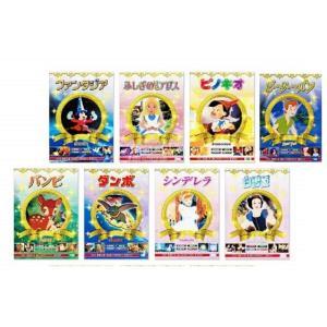 世界名作アニメ THE WORLD MASTERPIECE MOVIE DVD8巻 ディズニー・|k-daihan