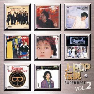 J-POP伝説VOL.2 CD|k-daihan