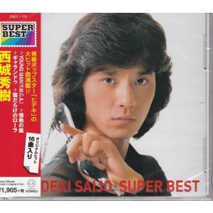 西城秀樹 スーパー・ベスト16曲入り CD|k-daihan
