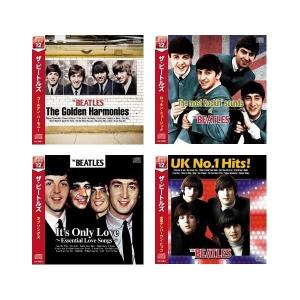8月末発売 予約受付 THE Beatles/ビートルズ 輸入盤 CD8枚セット全96曲